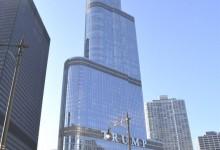 [783] Trump Tower (1)